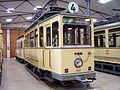 D-Triebwagen Schwanheim 01052009.JPG