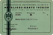 DDAC-1938