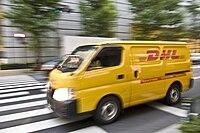 DHL - Deutsche Post in Tokio.jpg