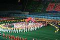 DPRK-China Relations (6647217491).jpg
