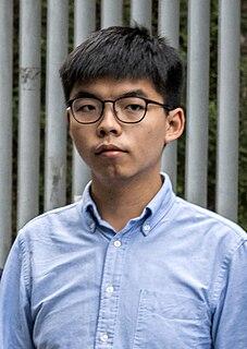 Joshua Wong Hong Kong pro-democracy activist