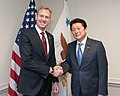 DSD hosts Japanese Minister of State for Space Policy 180112-D-SV709-081.jpg