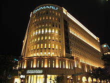Daimaru Kobe Store Night View 2013.jpg