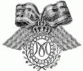 De Mathilde- Orde van Denemarken 1774.png