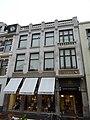 Den Haag - Plaats 20.JPG