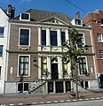 Den Haag - Prinsegracht 15.JPG