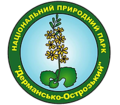 Dermansko-Ostrozkyi National Nature Park.png