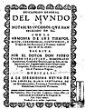 Descripcion general del mundo 1676.jpg