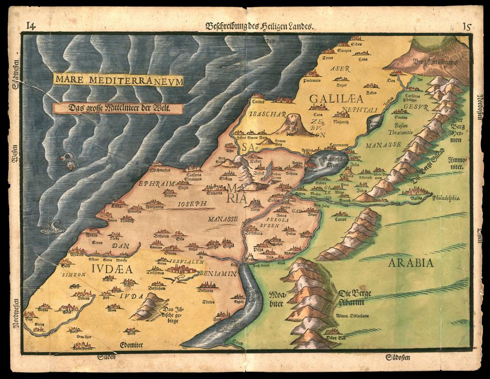 Description of the Holy Land WDL2891