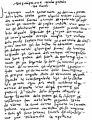 Descrizione della patria del Friuli (page 8 crop).jpg
