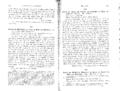 Deutsche PrivatBriefe Mittelalter V1 189.png