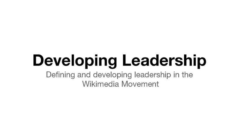 File:Developing Leadership Dialogue Esino Lario 2016.pdf