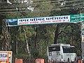 Dharamshala - Welcome.JPG