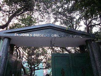 St. John's Diocesan Girls' Higher Secondary School - School gate
