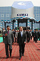 Dmitry Medvedev in Turkmenistan 4-5 July 2008-14.jpg