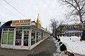 Dniprovs'kyi district, Kiev, Ukraine - panoramio (89).jpg