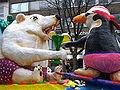 Dortmund-Karneval-2008-IMG 0283.JPG