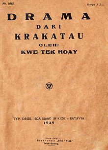 "A plain book cover; the title ""Drama dari Krakatau"" can be seen in the top-centre."
