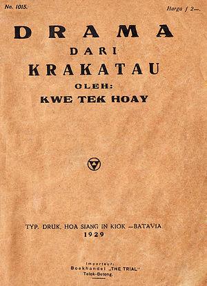 Drama dari Krakatau - Cover, first printing (1929)