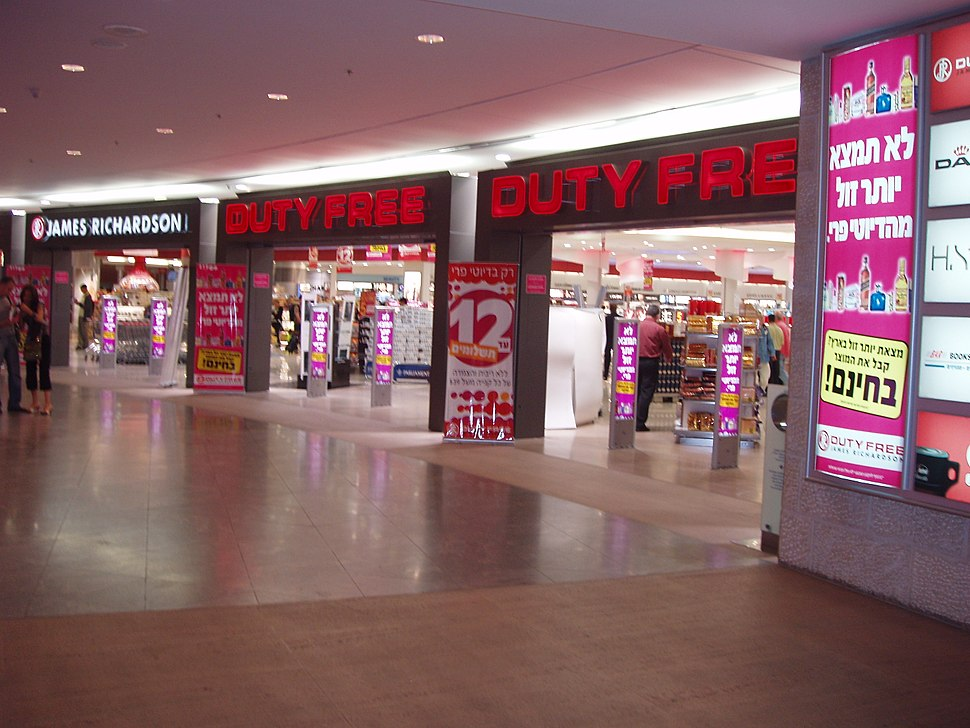 Duty Free shop - Ben Gurion Airport