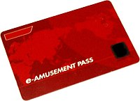 E-AMUSEMENT PASS.jpg