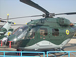 Ecuadorian Air Force Dhruv.jpg
