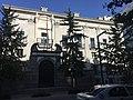 Edificio banco de españa en granada 1.jpg