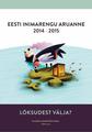 """Eesti inimarengu aruanne 2014-2015 """"Lõksudest välja"""".png"""