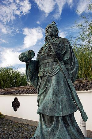 Political warfare - Statue of Sun Tzu in Yurihama, Tottori, Japan.  Sun Tzu, (544 - 498 BC), a military strategist, wrote of the superior power of political warfare in battle.