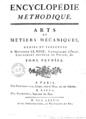 Encyclopédie méthodique T1 1782.png