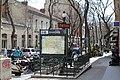 Entrée Métro Jourdain Paris 2.jpg