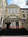 Entrata della biblioteca dell'università di genova, ex-chiesa dei gesuiti.JPG