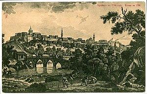 Erivan Fortress - Image: Erivan 1796