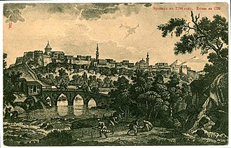 Red Bridge, Yerevan - Image: Erivan 1796