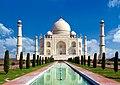 Es un monumento de India cuando yo fui de viaje.jpg