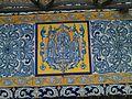 Escudo Sevilla (azulejo).jpg