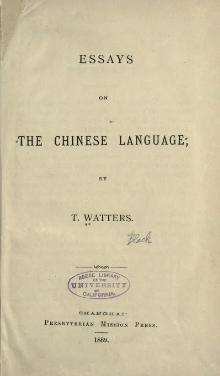 Essays on the Chinese Language (1889).djvu