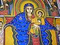 Ethiopia-Axum Cathedral-fresco-White Madonna.JPG