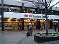 Euston station main entrance.jpg
