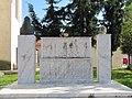 Evropos 610 07, Greece - panoramio (2).jpg