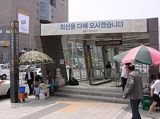 Express Bus Terminal station - Image: Express Bus Terminal Station Exit