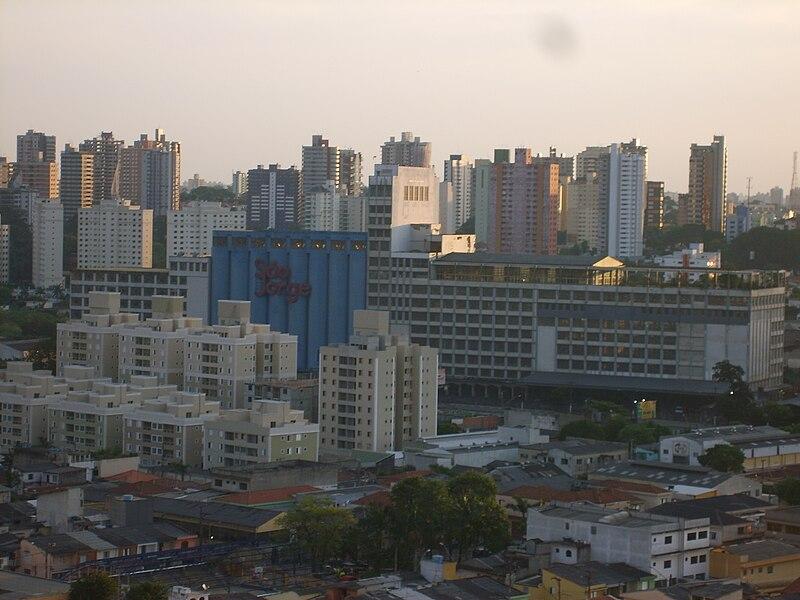 Ficheiro:Fábrica de Moinho São Jorge em Santo André (SP).jpg