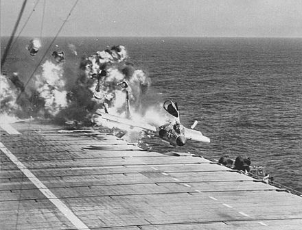 List of accidents and incidents involving military aircraft (1955