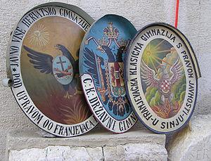 Franciscan Grammar School of Sinj - Emblems of Franciscan Grammar School of Sinj
