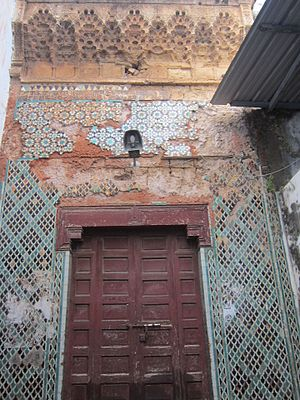 Rufaida Al-Aslamia - Front door of ancient hospital of Salé in Morocco designed by Islamic architects and managed by ancient Islamic physicians