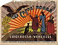 Fabbrica di caffe' Rossa, Vercelli 1930 - san dl SAN IMG-00002467.jpg