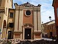 Facciata terremoto 20-05-2012, Oratorio di Santa Croce - San Felice sul Panaro.JPG