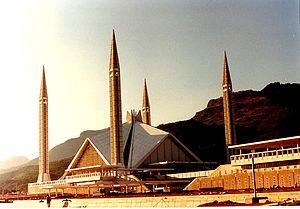 Developments in Islamabad - Faisal Mosque, Islamabad