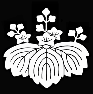 Government Seal of Japan - Image: Family crest Tosa Kiri