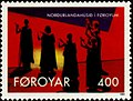 Faroe stamp 235 the nordic house 10 years.jpg